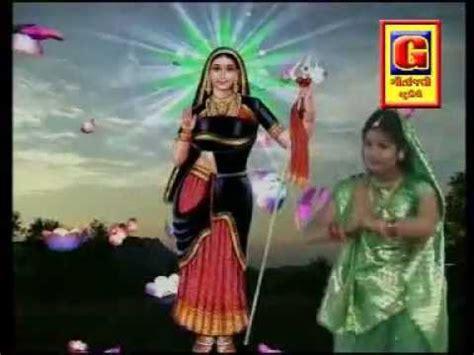 matel song khodiyar maa matel