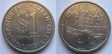 Barang Antik Tahun duit lama barang antik syiling peringatan ulang tahun