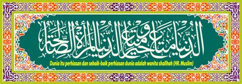 mata kuliah kaligrafi tarbiyah unisnu jepara