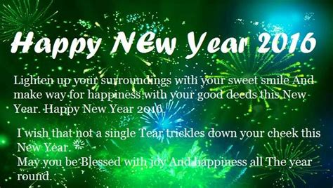 new year 2016 best quotes new year sms 2016 quotes for friends and family