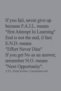 Never Dies Essay by 25 Best Ideas About Never Give Up On Never Give Up Quotes Happiness Quotes