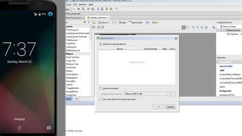 android studio emulator do not show the designed layout android studio emulator is running but not showing up in