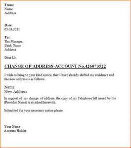 Address Change Letter Template 11 Change Address Letter Template Denial Letter Sample
