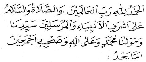 1001 Doa Rasulullah Saw naskah pembawa acara maulid nabi muhammad saw mari belajar untuk menimba ilmu pengetahuan