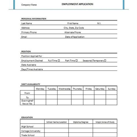 Restaurant Job Application Template Beneficialholdings Info Restaurant Application Template