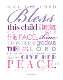 items similar to baby shower gift new baby gift print frame your own scripture wall