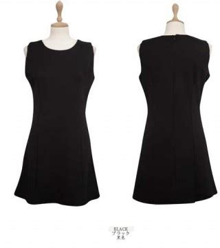 Dress Import Murah Hitam dress warna hitam import terbaru model terbaru
