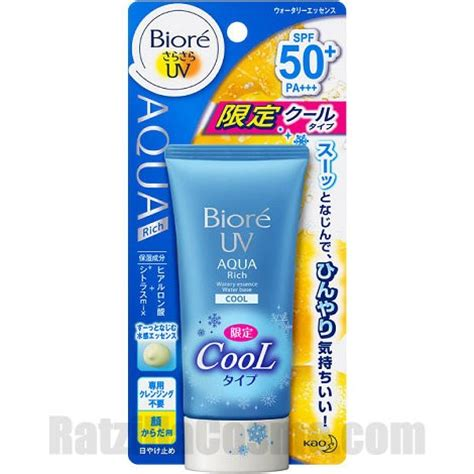 biore uv aqua rich watery essence cool spf50 pa discontinued