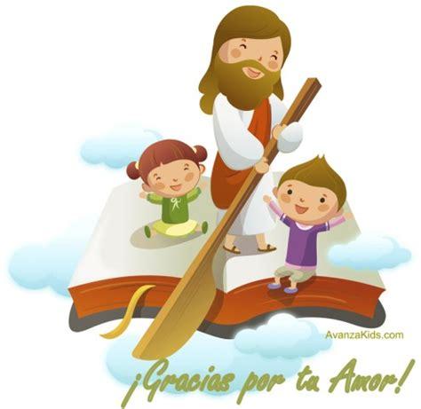 imagenes de jesucristo para jovenes im 225 genes cristianas para ni 241 os jes 218 s avanza kids