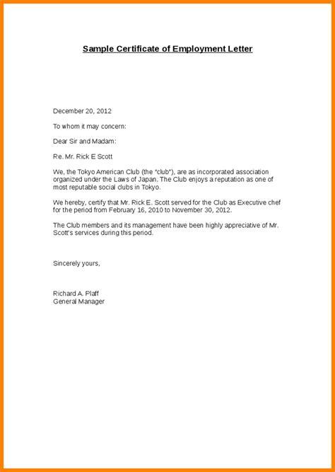 sample authorization letter verify bank cash employment proof