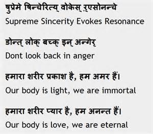 1000 ideas about hindi tattoo on pinterest sanskrit