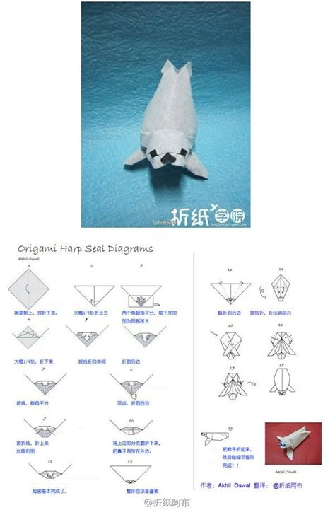 Origami Seal - origami harp seal folding origami animals