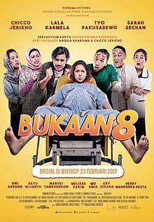 film komedi indonesia vincent bukaan 8 wikipedia bahasa indonesia ensiklopedia bebas