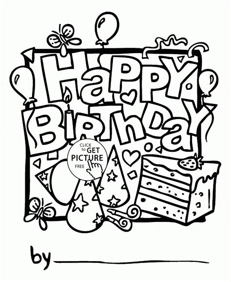 printable birthday cards black and white printable birthday cards for friends black and white
