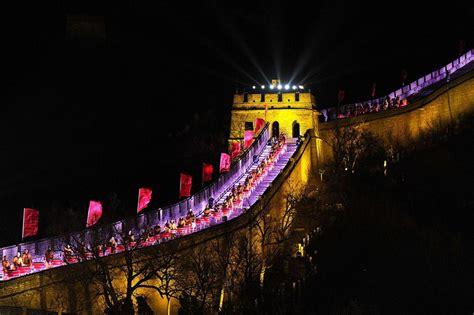 beijing new year new years in beijing 2975998 9934 the wondrous pics