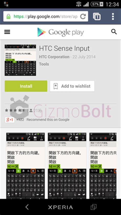 htc one keyboard apk htc sense input keyboard available at play store now