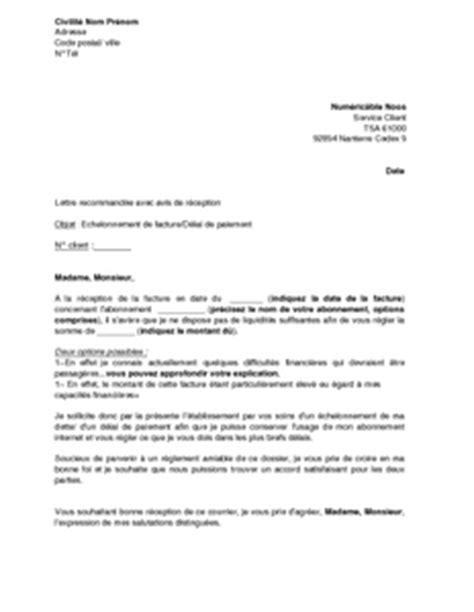 Exemple De Lettre Administrative Demande D Emploi Exemple Une Lettre De Demande D Emploi