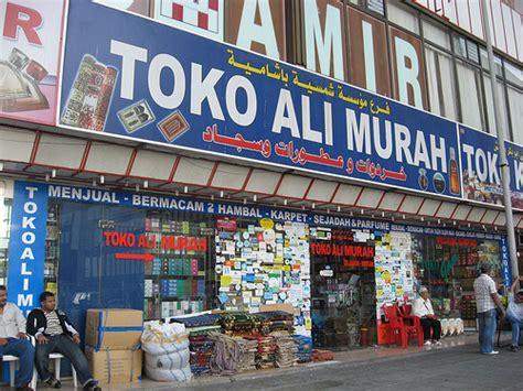 Paling Murah Sejadah Al Arabia Termurah belanja di al balad serasa berbelanja di indonesia far away from homeland indomie s still d