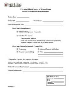 monthly payment agreement form quotes