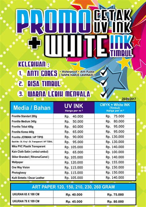 Kertas Stiker Putih Plastik Vinyl Plano harga sticker vinyl plano custom sticker