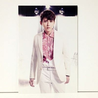Ryeowook Official Photo Card trading cards antique price guide