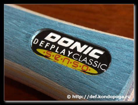 Blade Donic Shiono Def Fl St Donic Blade Defplay Classic Senso V3