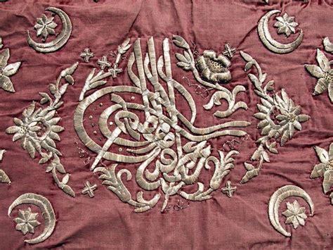 Batik Sultan B ottoman empire embroidery gold bullion sultans tughra