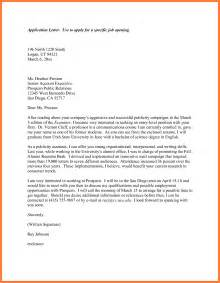 5 college recommendation letter from alumni sle