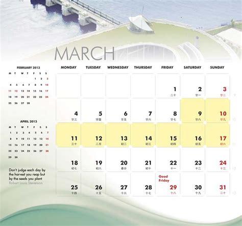 calendar design singapore 2013 calendar design onward singapore serene soh