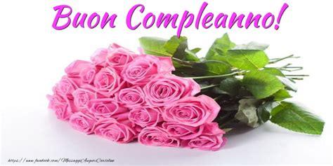 cartoline fiori gratis immagini di auguri di compleanno con fiori sy64