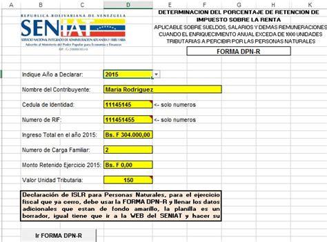 tabla de retencion de islr 2016 venezuela tabla del islr 2016 calculo islr persona natural 2016 c
