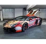 This Lamborghini Has The Most Incredible Paint Job