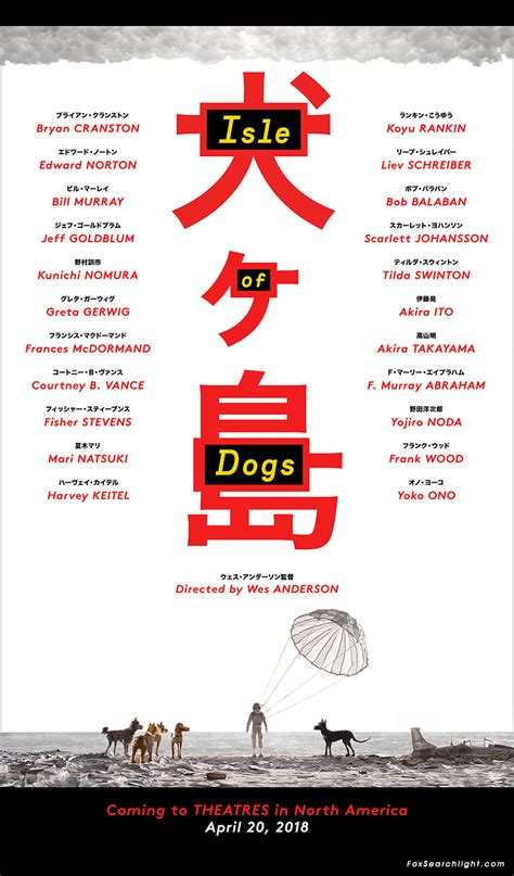 dogs release date isle of dogs poster release date revealed collider