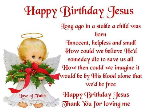 Happy Birthday Jesus And Merry Quotes