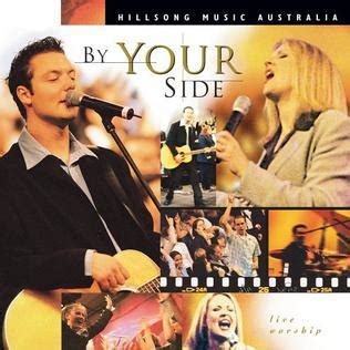 By Your Side by your side hillsong album