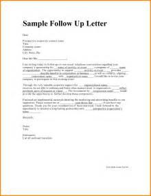 follow up email after phone interview sample