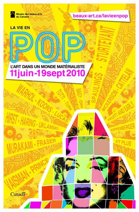 pop poster design pop dany pepin graphic designer