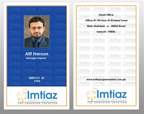 employee id card template card employee card template word best professional