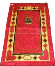 prayer mat china manufacturer product catalog