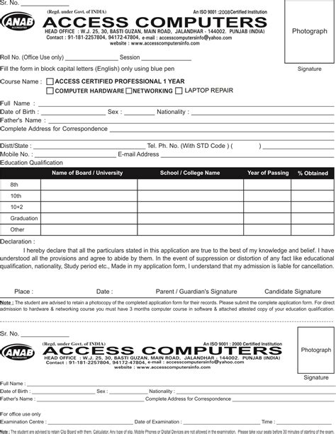 iso 9001 forms templates free image gallery iso 9000 forms