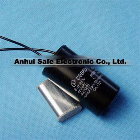 103 esm capacitor testing cbb60 capacitor 28 images cbb60 20uf 250vac capacitor cbb60 capacitor 500 vac