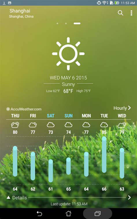 asus day apk asus weather 3 0 0 52 160815 apk android weather apps