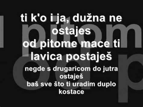 lyrics sha zejna sla苟a ft sha drama lyrics