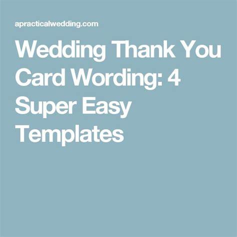 Best Wedding Thank You Card Wording