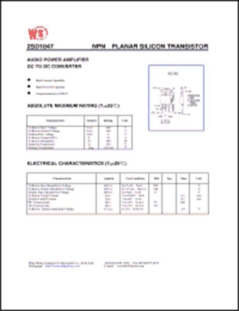 transistor d1047c datasheet d1047 transistor pdf 28 images datasheet pdf info d1047 datasheet d1047 pdf pinouts circuit