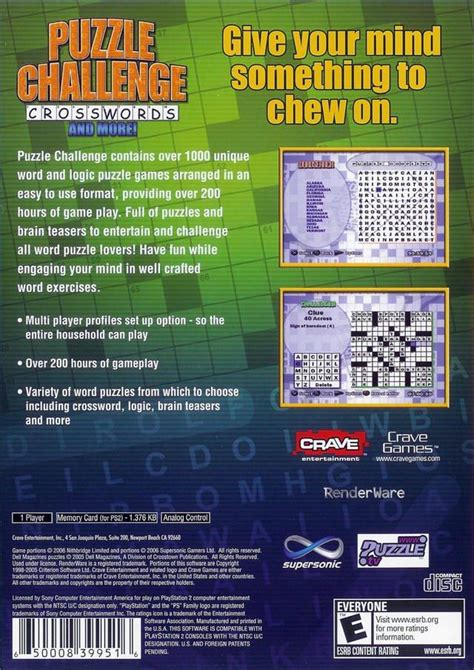puzzle challenge puzzle challenge crosswords and more sony playstation 2
