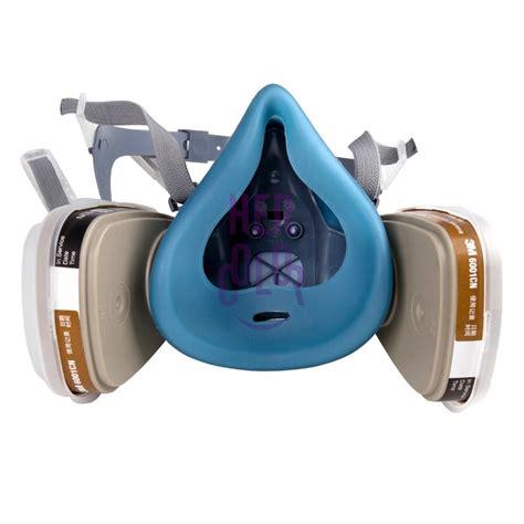 3m 6000 7500 half mask respirator facepiece comparison 3m half face reusable respirators 6000 7500 series bed