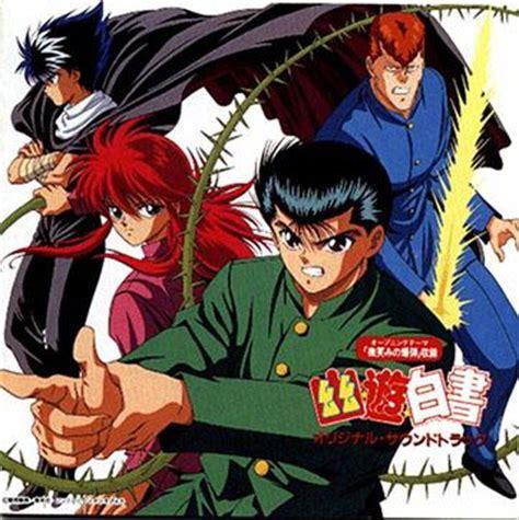 theme song yu yu hakusho yu yu hakusho original soundtrack 1 yuyu hakusho wiki