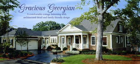 Tudor Cottage Plans stephen fuller designs georgian cottage