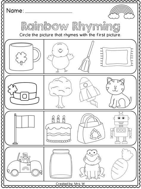 s day kindergarten worksheets 13 best images of rainbow math worksheet for kindergarten